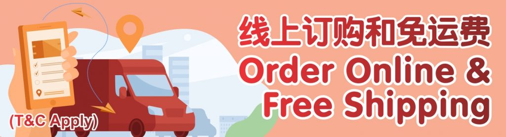 Promotion - Free Shipping | RB Hamper