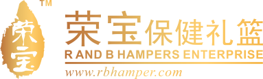 RB Logo with Company Name (PNG)   RB Hamper